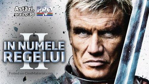 In the Name of the King: Two Worlds - Romanian Movie Poster