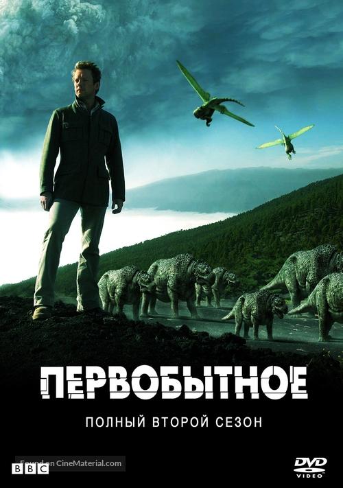 """Primeval"" - Russian DVD movie cover"