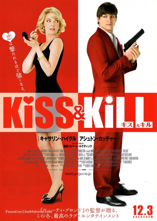 Killers - Japanese Movie Poster