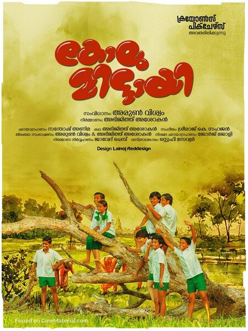 Kolumittayi - Indian Movie Poster