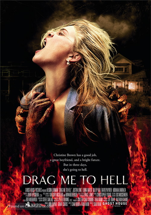 Drag Me to Hell - Movie Poster