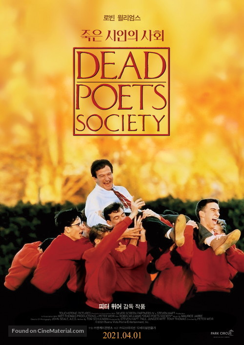 Dead Poets Society - South Korean Re-release movie poster
