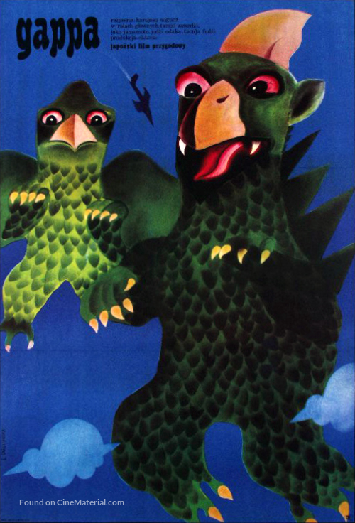 Daikyojû Gappa - Polish Movie Poster