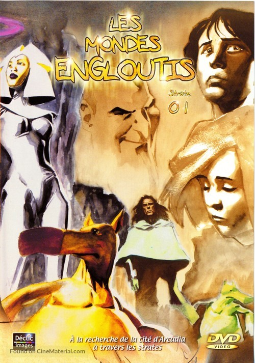 """""""Les mondes engloutis"""" - French DVD movie cover"""
