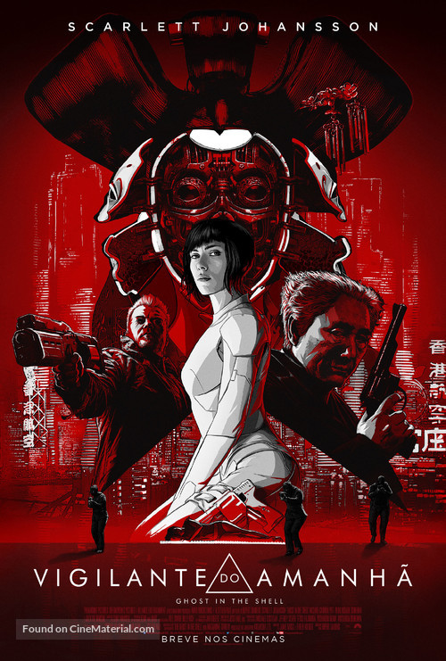 Ghost in the Shell - Brazilian Movie Poster