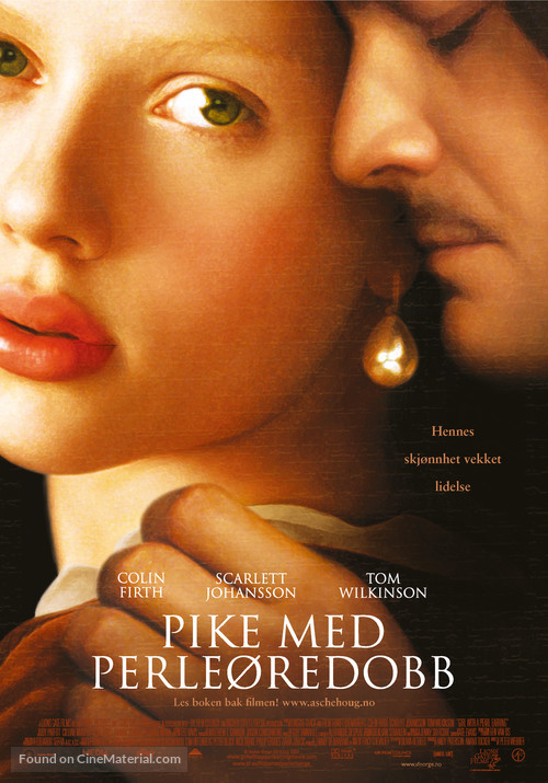 Girl with a Pearl Earring - Norwegian Movie Poster
