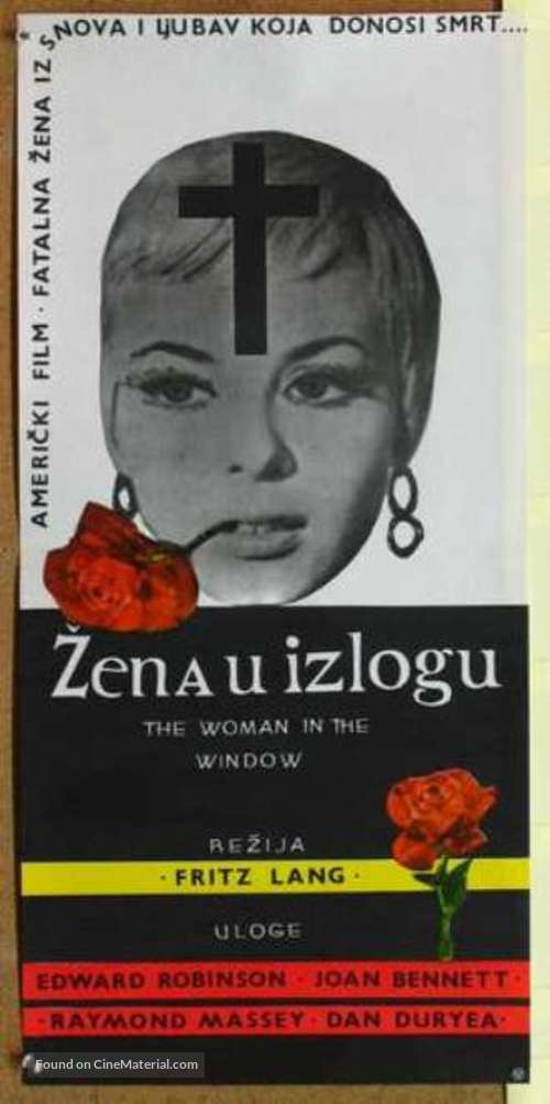 The Woman in the Window - Yugoslav Movie Poster