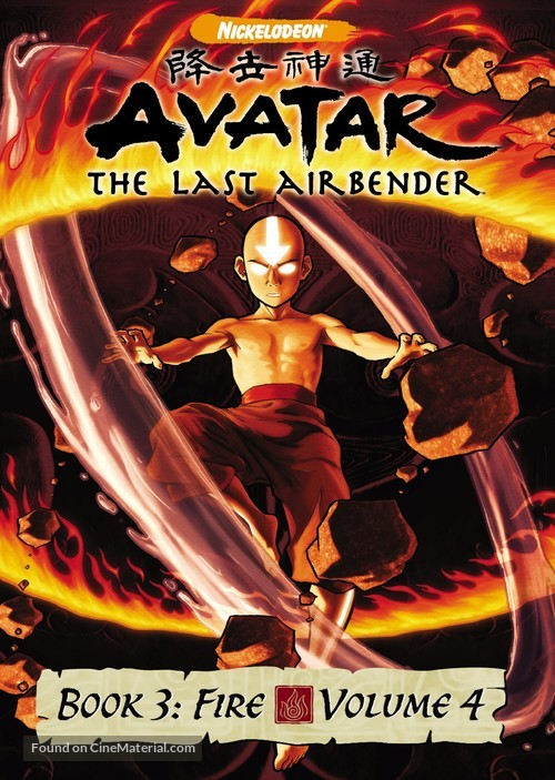 """Avatar: The Last Airbender"" - Movie Cover"