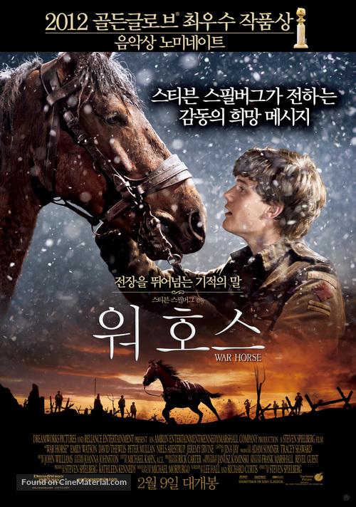 War Horse - South Korean Movie Poster