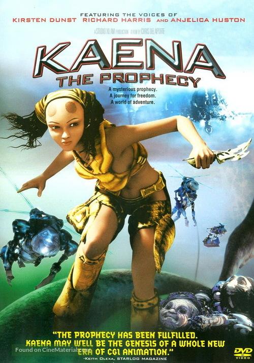Kaena - Movie Cover