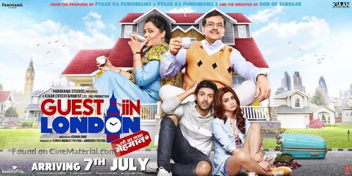 Guest in London 2017 Hindi Movie Mp3 SongsPk Free Download