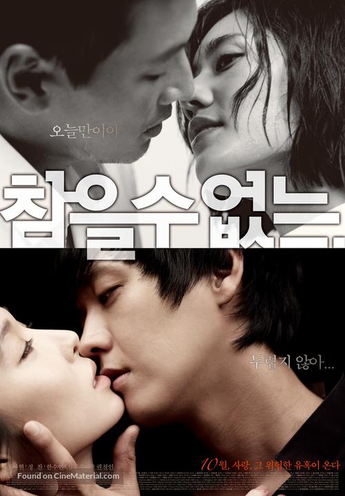 Loveholic - South Korean Movie Poster