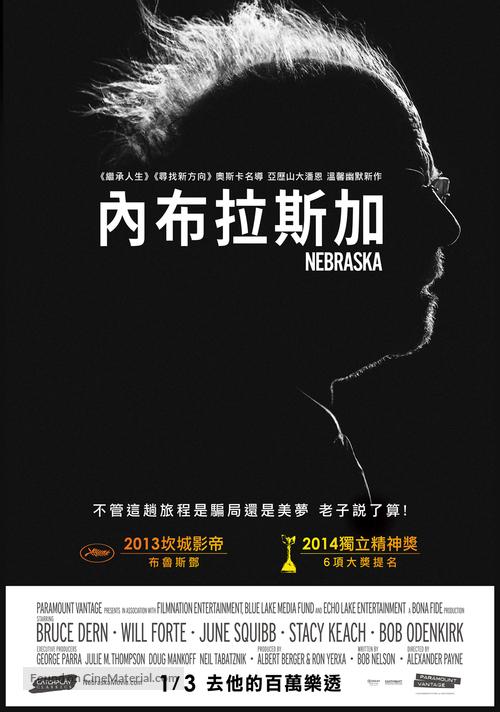 Nebraska - Taiwanese Movie Poster