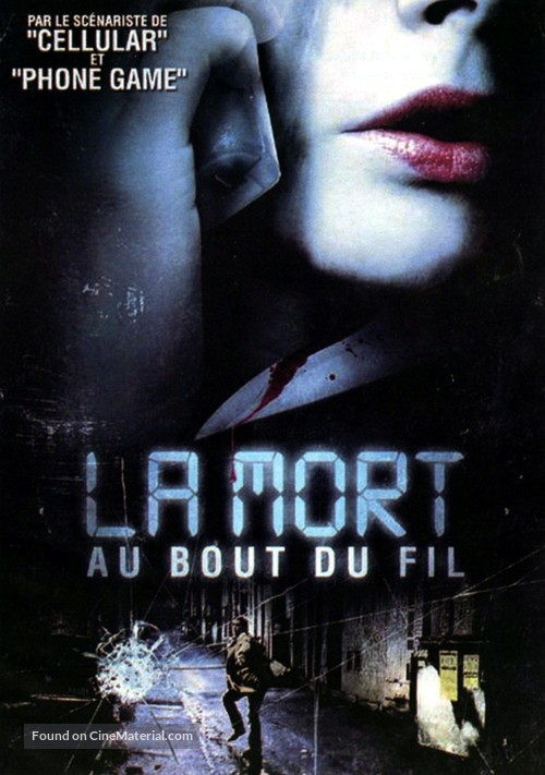 Messages Deleted - French DVD movie cover