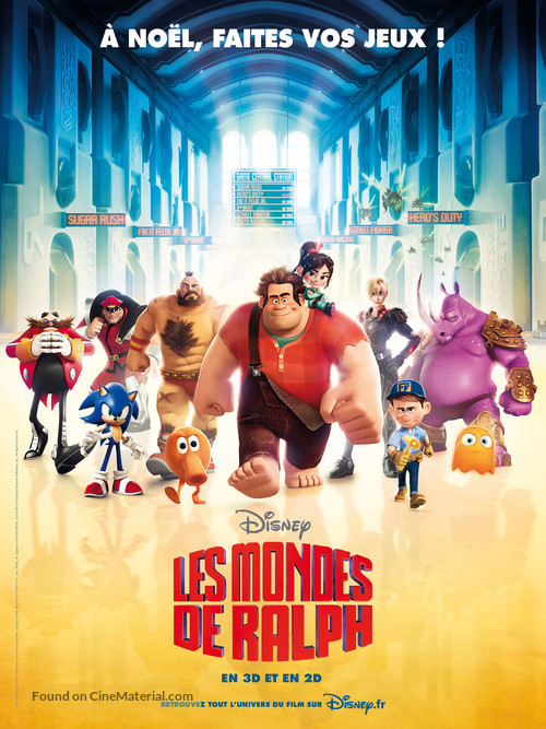 Wreck-It Ralph - French Movie Poster