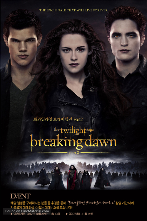 The Twilight Saga: Breaking Dawn - Part 2 - South Korean Movie Poster