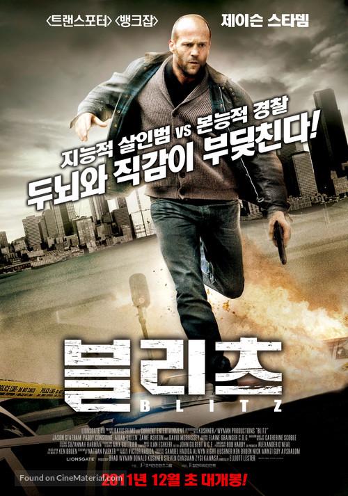 Blitz - South Korean Movie Poster