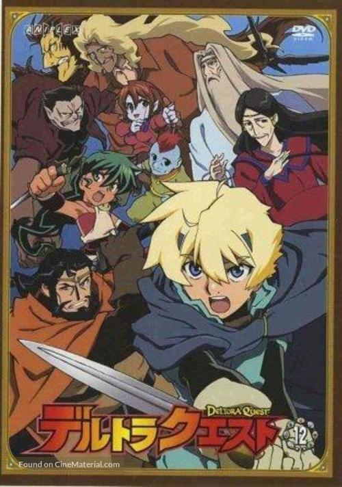 """Derutora kuesuto"" - Japanese Movie Cover"