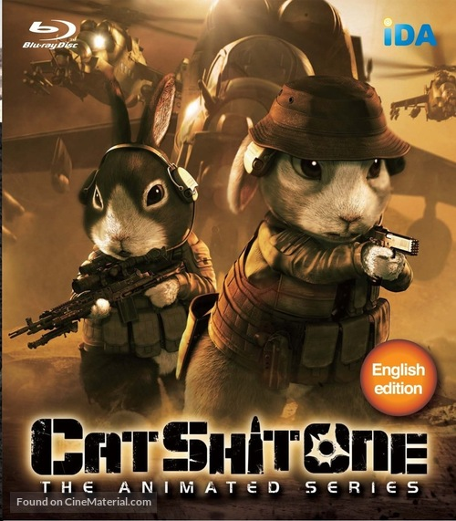 Cat Shit One - Taiwanese Blu-Ray movie cover