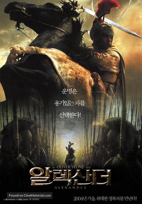 Alexander - South Korean Movie Poster