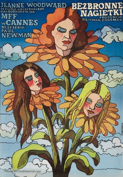 The Effect of Gamma Rays on Man-in-the-Moon Marigolds - Polish Movie Poster