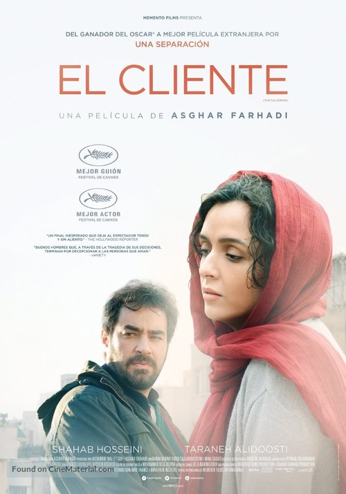 Forushande - Chilean Movie Poster