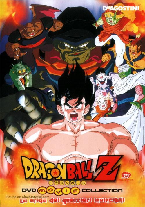 """Dragon Ball: Doragon bôru"" - Italian DVD movie cover"