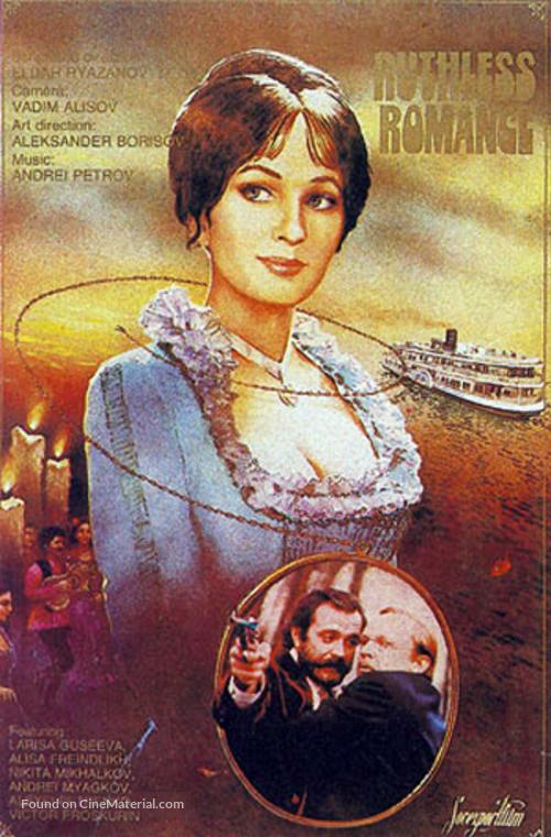 Zhestokiy romans - British Movie Poster