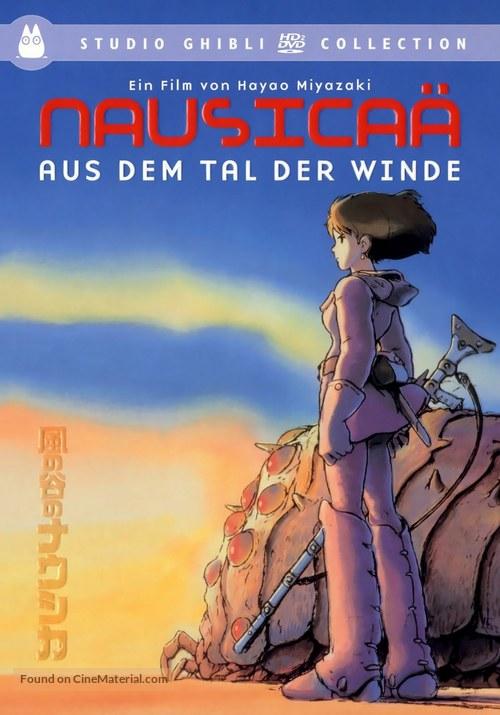 Kaze no tani no Naushika - German DVD movie cover