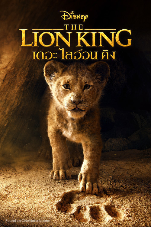 The Lion King - Thai Movie Cover