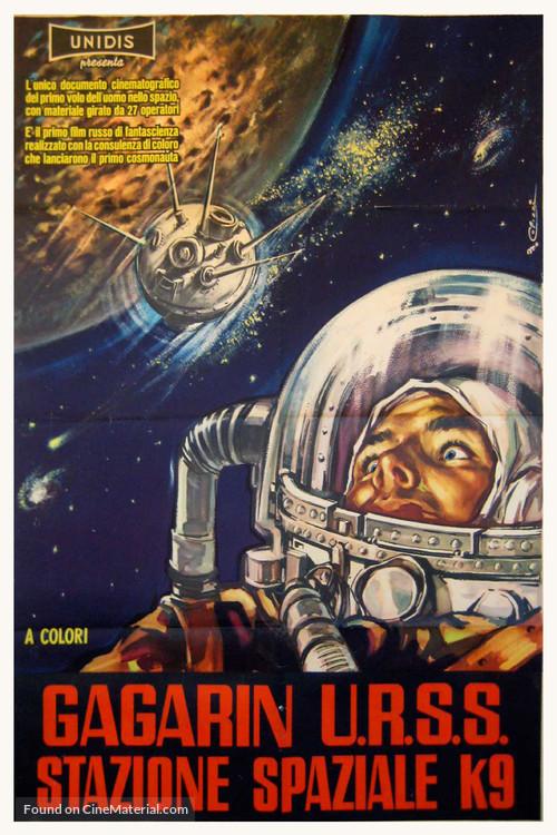 Nebo zovyot - Italian Movie Poster
