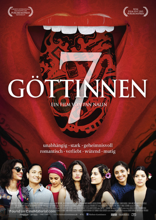 Angry Indian Goddesses - German Movie Poster