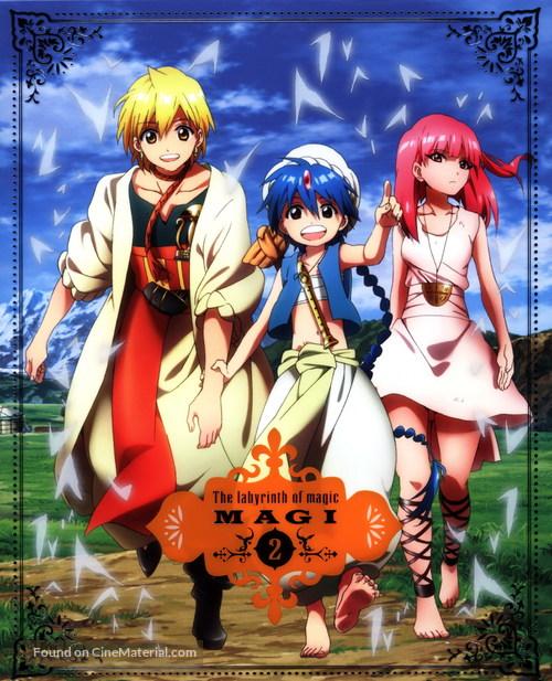 """Magi"" - Japanese Blu-Ray cover"