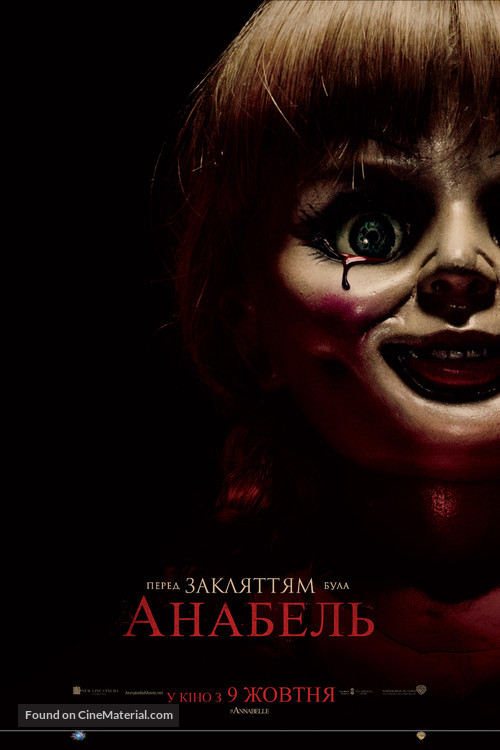 Annabelle - Ukrainian Movie Poster