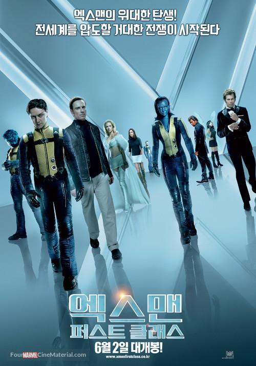 X-Men: First Class - South Korean Movie Poster