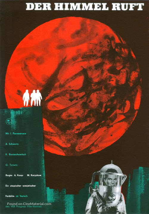 Nebo zovyot - German Movie Poster