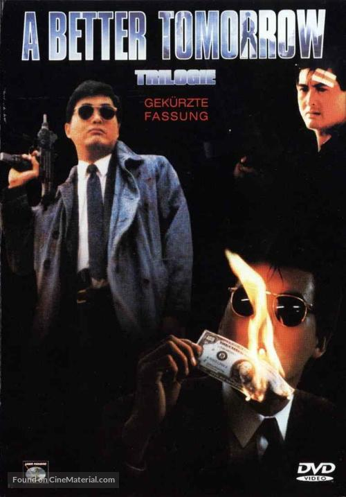 Ying hung boon sik - German DVD cover