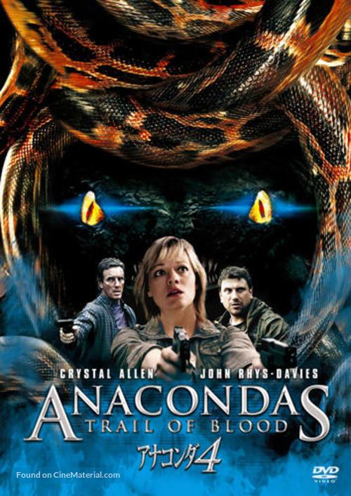 Anaconda 4: Trail of Blood - Japanese Movie Cover