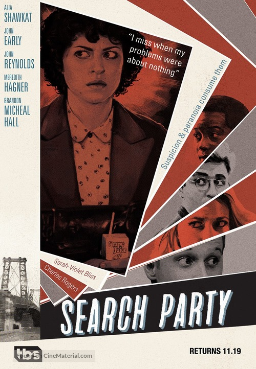 """Search Party"" - Movie Poster"