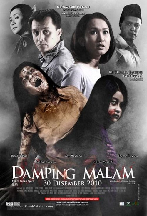 Damping malam - Malaysian Movie Poster