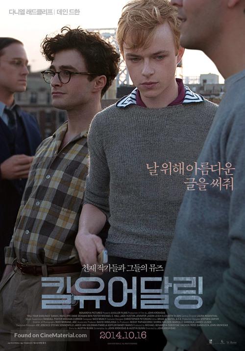 Kill Your Darlings - South Korean Movie Poster