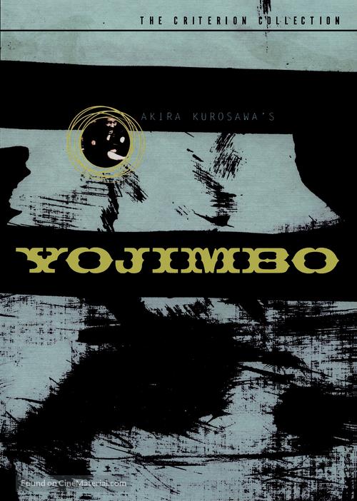 Yojimbo - DVD movie cover