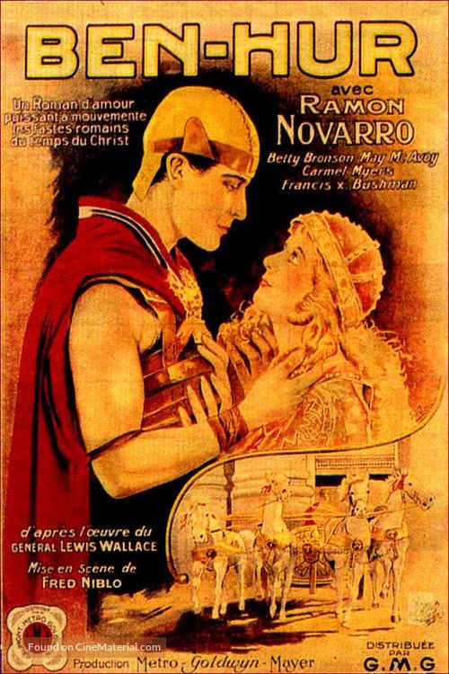 Ben-Hur - French Movie Poster