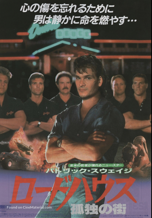 Road House - Japanese Movie Poster