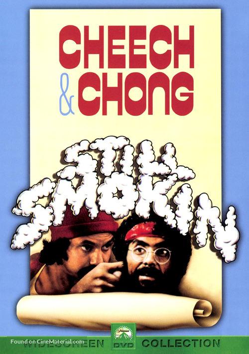 Still Smokin - DVD movie cover