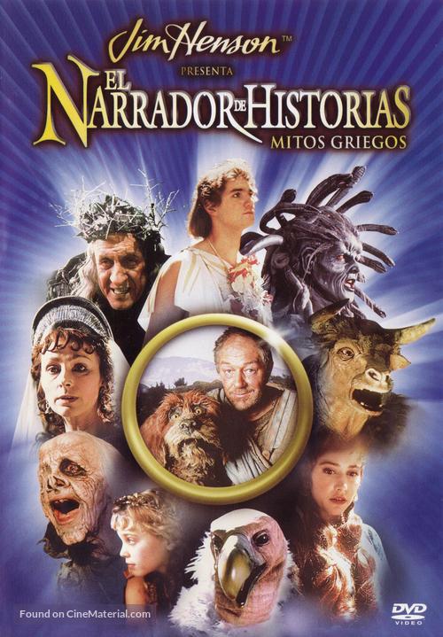 """""""The Storyteller"""" - Spanish DVD movie cover"""