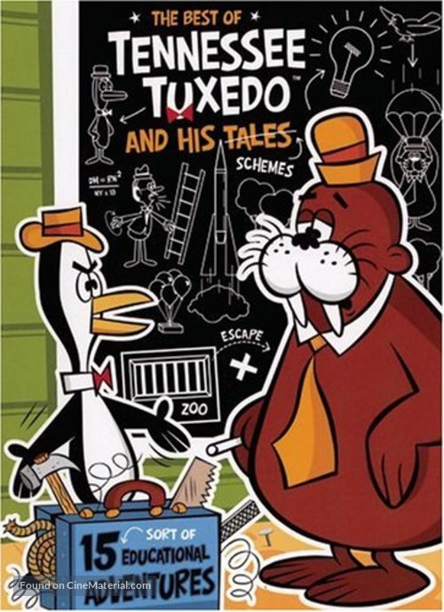 """""""Tennessee Tuxedo and His Tales"""" - DVD movie cover"""