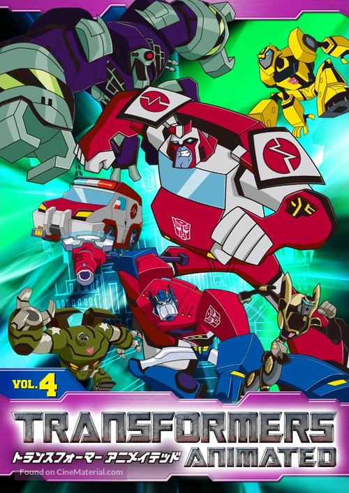 """""""Transformers: Animated"""" - Japanese DVD movie cover"""