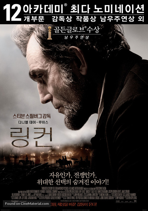 Lincoln - South Korean Movie Poster