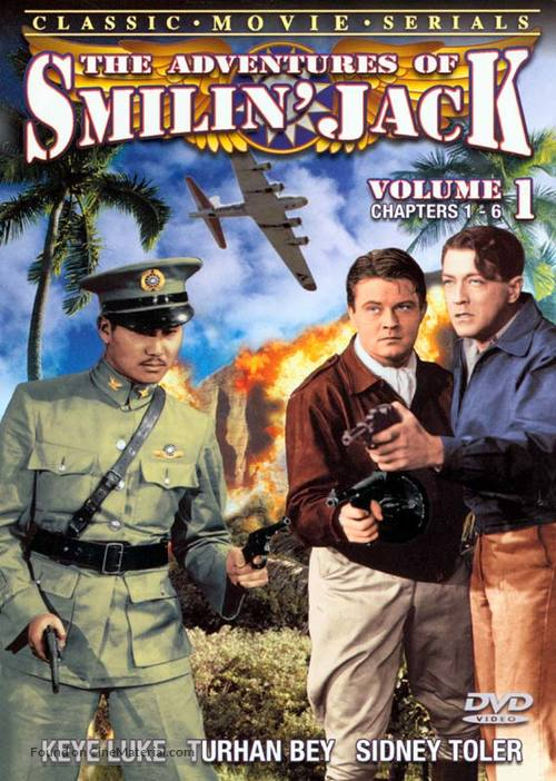 Adventures of Smilin' Jack - DVD movie cover